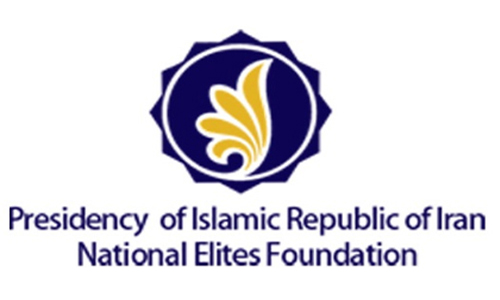 Iranian National Elite Foundation