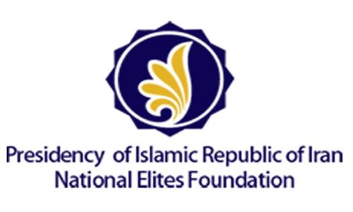 Iranian National Elite Foundation