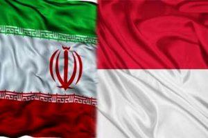 ایران+و+اندونزی
